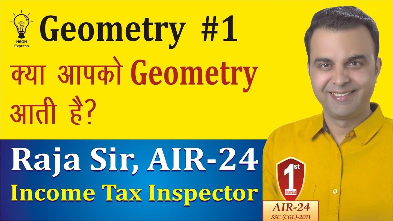 Learn Geometry with RAJA SIR , Income Tax Inspector, AIR- 24